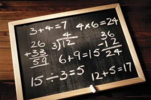 Arithmetic on GoldStudent blog
